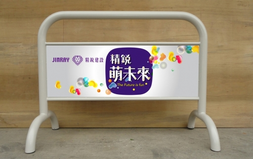 J51-精銳萌未來