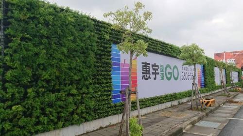 惠宇-敦富九路1